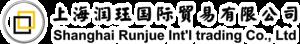 上海润珏国际贸易有限公司